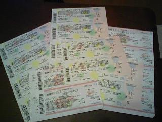阪神戦チケット